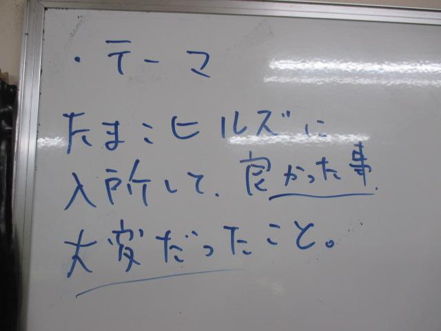 IMG_0864[1]