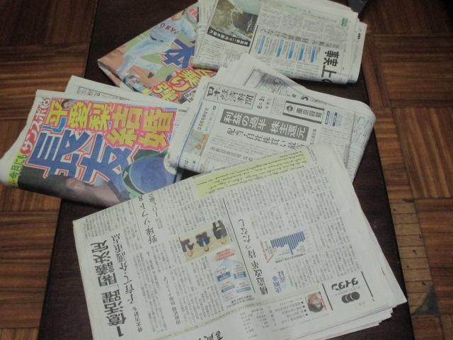 いろんな新聞があります