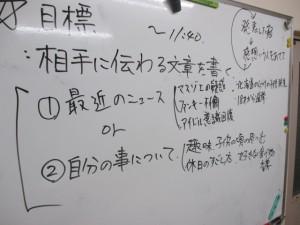 IMG_0995[1]