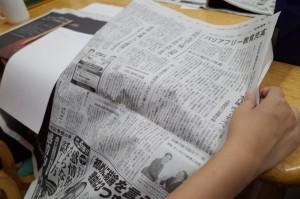 新聞から気になるトピックを探しています。